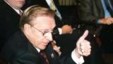 Documentary on 9-11 World trade center secrets-part-8/9