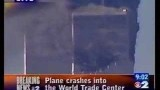 September 11, 2001 – As It Happened – The South Tower Attack